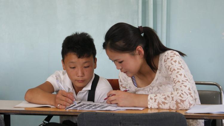 Dostęp do edukacji – nie dla każdego
